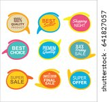 super sale and quality sticker... | Shutterstock .eps vector #641827057