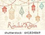 ramadan kareem traditional... | Shutterstock . vector #641834869