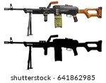 machine gun with alpha channel...   Shutterstock . vector #641862985