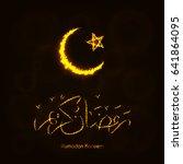 ramadan kareem lights... | Shutterstock .eps vector #641864095