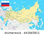 russia map and flag   highly... | Shutterstock .eps vector #641865811