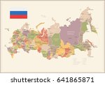 russia map and flag   highly... | Shutterstock .eps vector #641865871