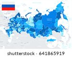 russia map and flag   highly... | Shutterstock .eps vector #641865919
