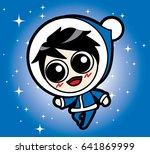 winter boy | Shutterstock .eps vector #641869999