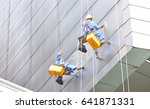 workers washing windows of the... | Shutterstock . vector #641871331