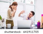 young sick office worker stands ... | Shutterstock . vector #641911705