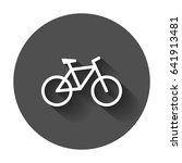 bike silhouette icon. bicycle... | Shutterstock .eps vector #641913481