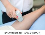 ultrasound therapy | Shutterstock . vector #641948974