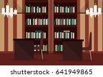 illustration  the interior of... | Shutterstock . vector #641949865