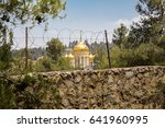 moscovia gorny monastery church ... | Shutterstock . vector #641960995