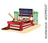 sushi bar. japanese cuisine in... | Shutterstock .eps vector #641998147