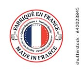 made in france  premium quality ... | Shutterstock .eps vector #642023845