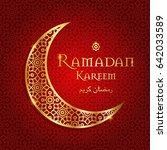 ramadan | Shutterstock .eps vector #642033589
