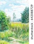 watercolor hand drawn summer... | Shutterstock . vector #642088729