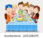 vector illustration of friends... | Shutterstock .eps vector #642108295