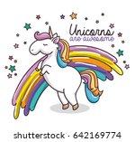 cute unicorn design | Shutterstock .eps vector #642169774