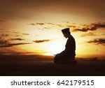 young asian muslim man... | Shutterstock . vector #642179515