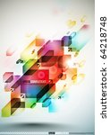 colorful vector digital element | Shutterstock .eps vector #64218748