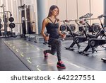 the full body image of sporty... | Shutterstock . vector #642227551
