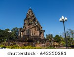 stone castle phra that narai... | Shutterstock . vector #642250381