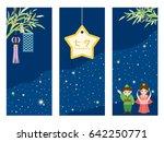 """tanabata"" of japanese... | Shutterstock .eps vector #642250771"