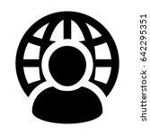 internet website network icon... | Shutterstock .eps vector #642295351