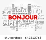bonjour  hello greeting in... | Shutterstock .eps vector #642313765