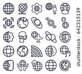 globe icons set. set of 25... | Shutterstock .eps vector #642315139