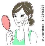 women's illustration worrying... | Shutterstock .eps vector #642346819