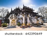 shwenandaw kyaung temple or... | Shutterstock . vector #642390649