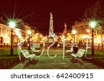 plague column in kosice city ... | Shutterstock . vector #642400915