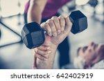 close up. hand of senior man.... | Shutterstock . vector #642402919