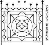 wrought iron gate  ornamental... | Shutterstock .eps vector #642405991