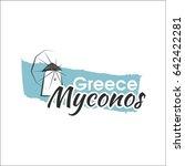 Myconos  Greece. Banner