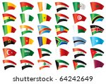 moving flags set   africa  ... | Shutterstock . vector #64242649