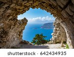 view from ruins of a church in... | Shutterstock . vector #642434935