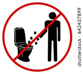 sign not to throw garbage in... | Shutterstock .eps vector #642437899