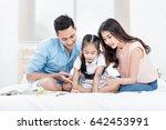 asia kids happy loving family.... | Shutterstock . vector #642453991