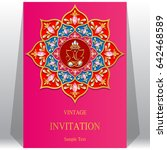 invitation card templates with... | Shutterstock .eps vector #642468589