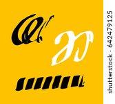 vector brush stroke. grunge ink ... | Shutterstock .eps vector #642479125