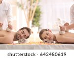 young happy couple having... | Shutterstock . vector #642480619