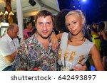 odessa  ukraine july 21  2011 ... | Shutterstock . vector #642493897