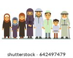 arab happy smiling family... | Shutterstock . vector #642497479