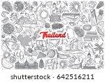 hand drawn thailand doodle set... | Shutterstock .eps vector #642516211