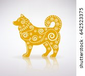 stylized yellow dog with...