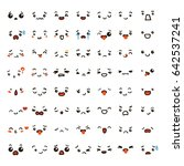 set of cute lovely kawaii... | Shutterstock .eps vector #642537241