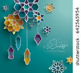 ramadan paper graphic greeting... | Shutterstock .eps vector #642565954
