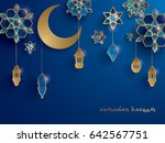 paper graphic of islamic... | Shutterstock .eps vector #642567751