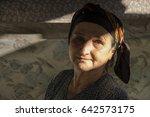 close up portrait of an elderly ... | Shutterstock . vector #642573175