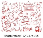 set of hand drawn doodle travel ... | Shutterstock .eps vector #642575215